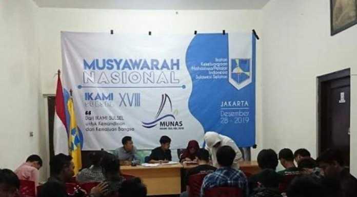 IKAMI Kabupaten Sorong Sampaikan Selamat Alih Status IAIN Sorong
