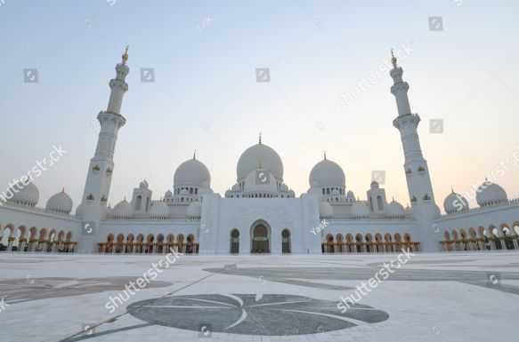 Masjid Pusat  Pengendali  Ekonomi Umat Era Covid-19
