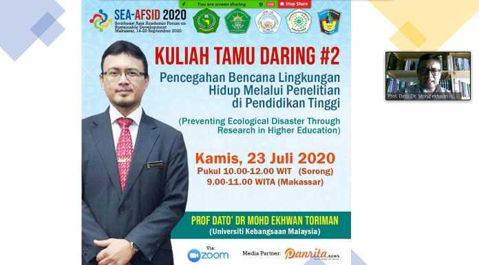 Kuliah Tamu Prodi PAI Pascasarjana IAIN Sorong, Bersama Universiti Kebangsaan Malaysia