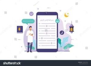 Sekali lagi, Pendidikan dan Ramadhan (www.shutterstock.com)